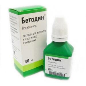 İlaç Betadin (mum). Kullanım talimatları 73